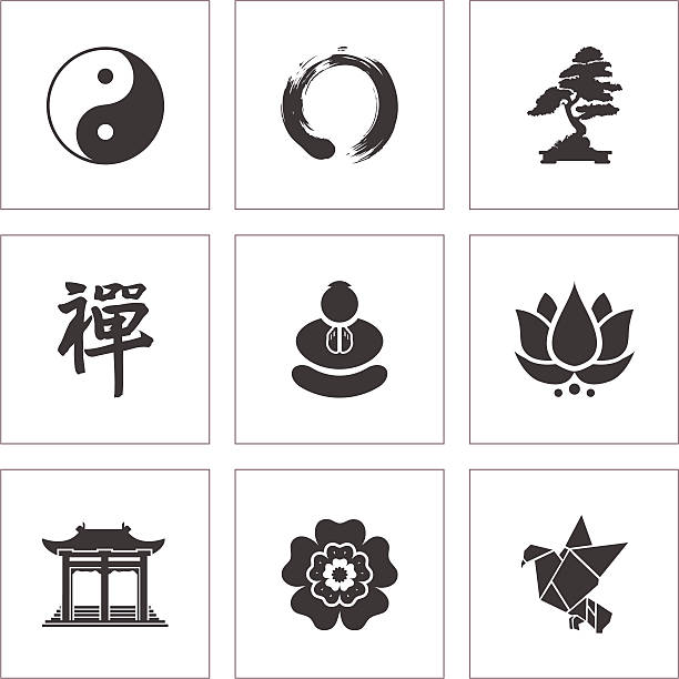 ilustraciones, imágenes clip art, dibujos animados e iconos de stock de zen símbolos - yin yang symbol