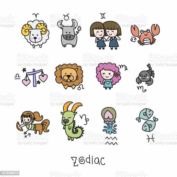 Zodiac cute cartoon vector illustration vector id876396670?b=1&k=6&m=876396670&s=612x612&h=vthshusw6bajvgiq3os9ycunooxkcgrqe5pwwlv3lns=