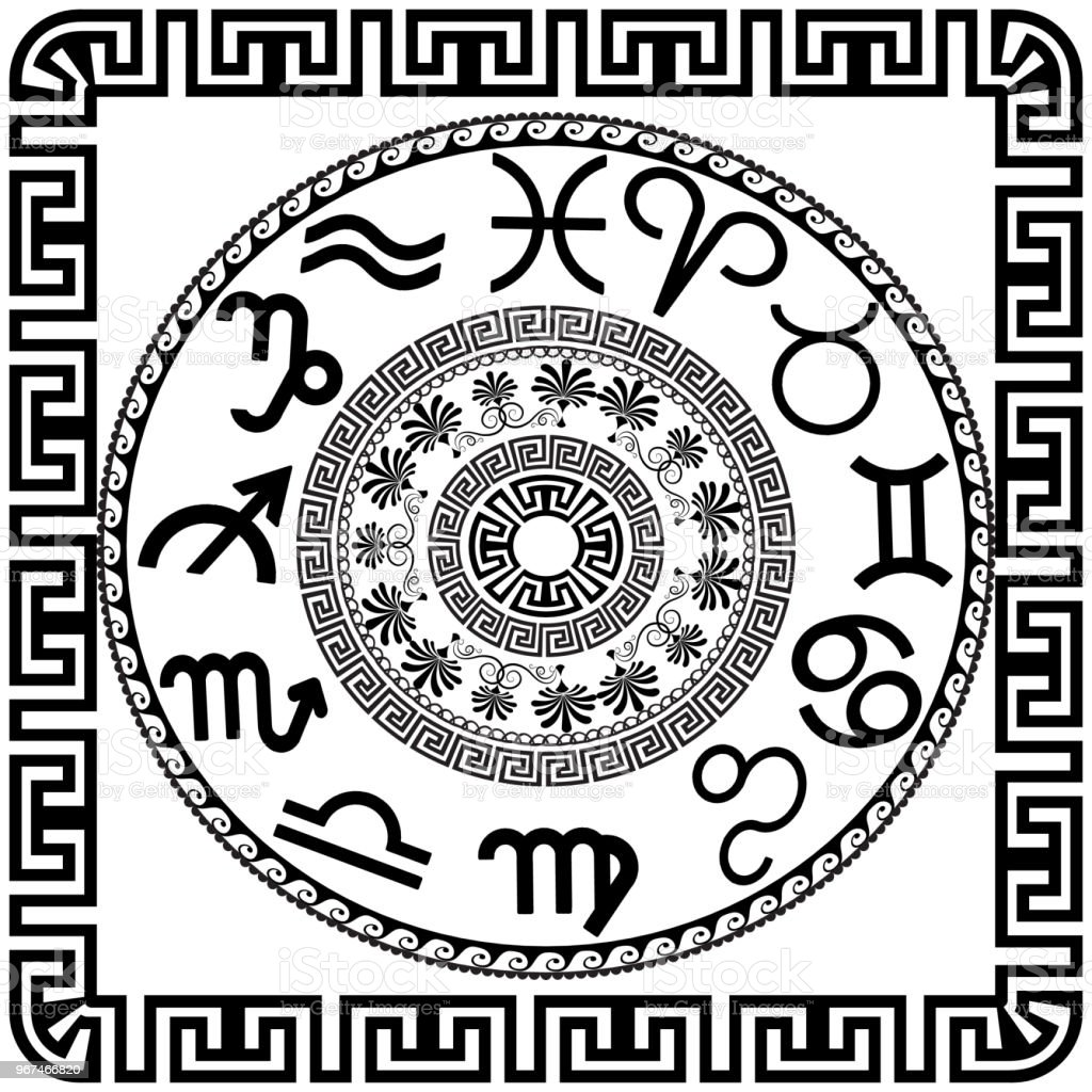Zodiac Symbols Vector Mandala Greek Black And White Pattern Wi Stock