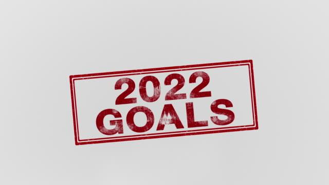 2022 GOALS