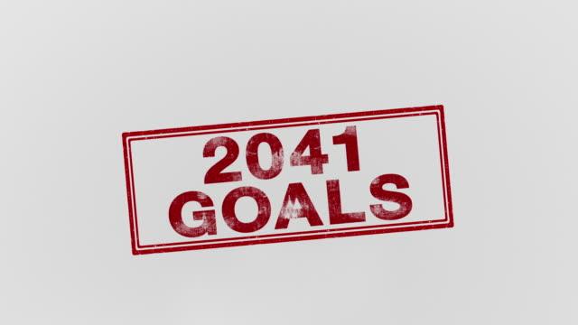 2041 GOALS