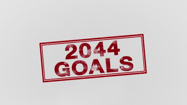 2044 GOALS