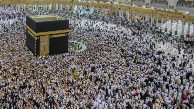 MECCA, SAUDI ARABIA video