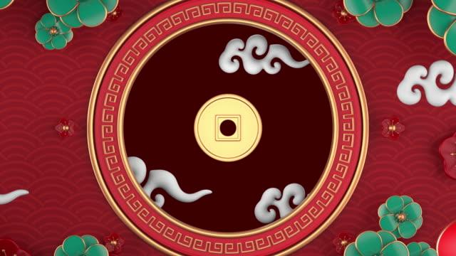 3d動作中國新年節.背景用中國裝飾.動感鏡頭為幻想電影和電影在中國新年現場。3d渲染 - chinese new year 個影片檔及 b 捲影像