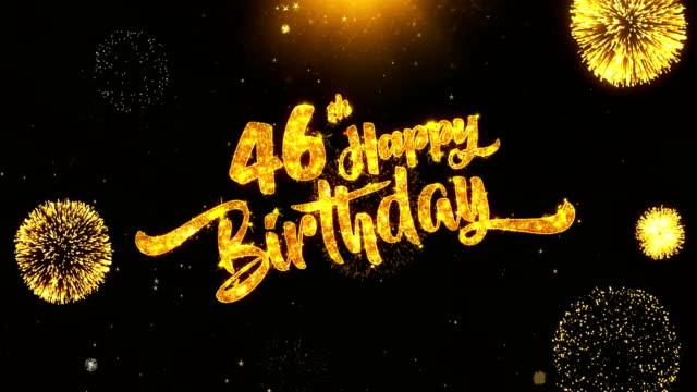 46 幸せな誕生日テキスト挨拶と希望カード製のブラック ナイト モーション背景にキラキラ粒子から黄金花火表示。お祝い、パーティー、グリーティング カード、招待カードの ビデオ