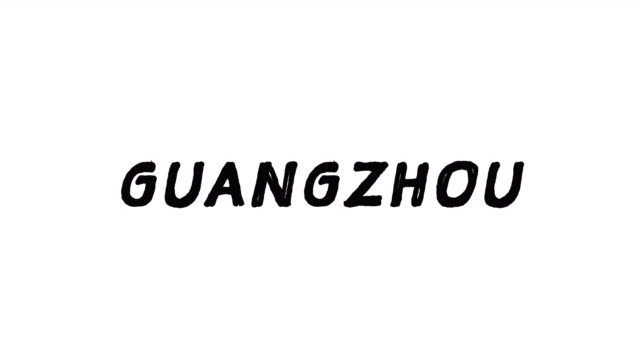 4k Black word Guangzhou with white background