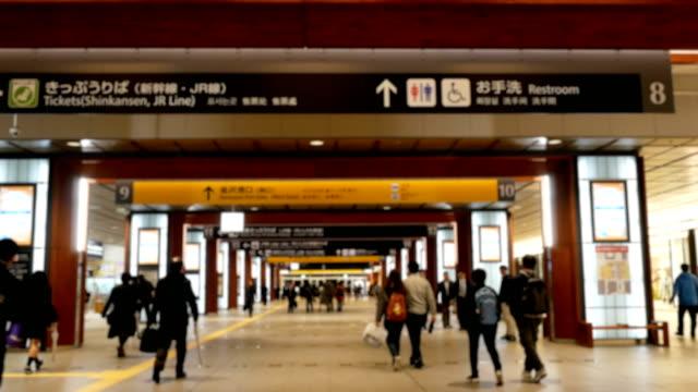 4 k 駅の人々 のぼやけ ビデオ