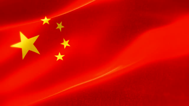 4 k bandera altamente detallada de República Popular de China - vídeo