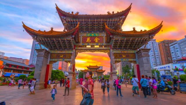 4 k zeitraffer tag zu nacht-szene von den torbogen, traditionelles stück architektur und das wappen der stadt kunming in china. - tradition stock-videos und b-roll-filmmaterial
