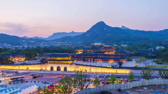 4k Time lapse Traffic at Gyeongbokgung Palace in Seoul City,South Korea 4k Time lapse Traffic at Gyeongbokgung Palace in Seoul City,South Korea gyeongbokgung stock videos & royalty-free footage