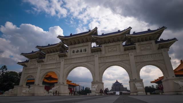 4 k timelapes: 台北市のチェンマイ甲斐介石 (中正) 記念館 - 政府点の映像素材/bロール