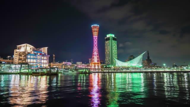 兵庫県の神戸港で 4 k タイムラプス ビデオ