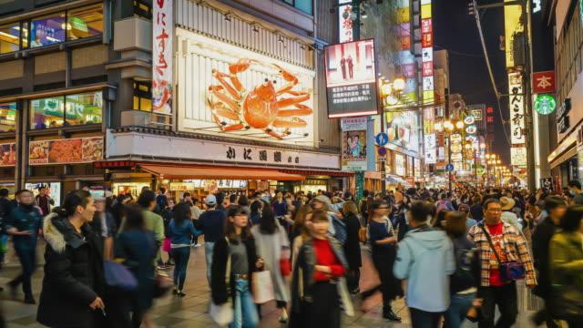 大阪の難波通りで 4 k 混雑タイムラプス人市場します。 ビデオ