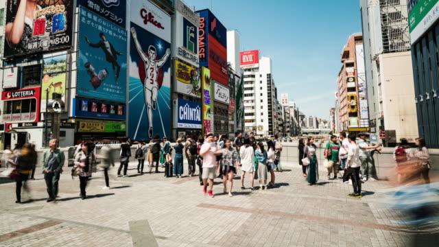 vídeos de stock e filmes b-roll de 4k timelapse of dontonbori district at osaka japan - passagem de ano