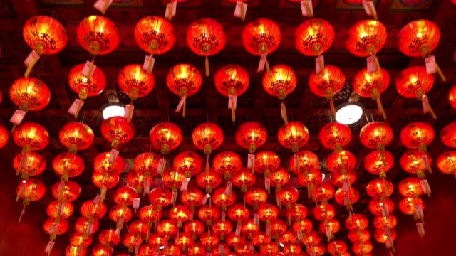 4k:chinese lantern - китайский фонарь стоковые видео и кадры b-roll