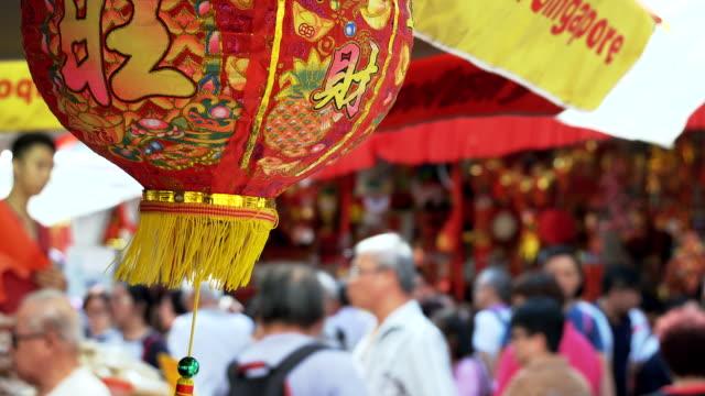 4 K :  Menschen Einkaufen im Markt auf chinesischen Silvester. – Video