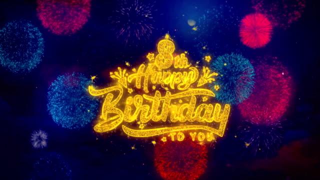 vidéos et rushes de 8e joyeux anniversaire de voeux texte éclat particules sur feux d'artifice colorés - fête de naissance