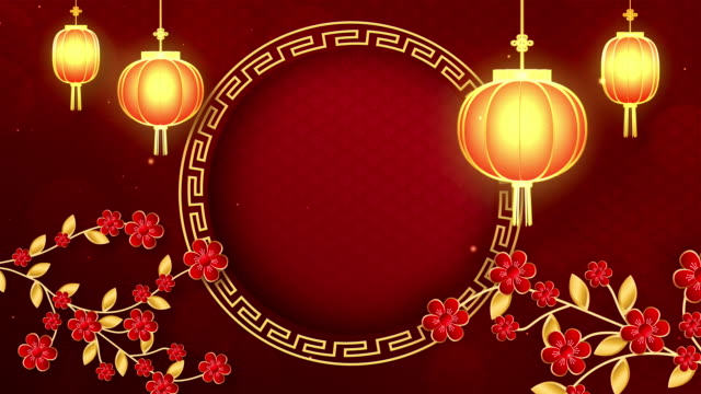 Abstract Chinese New Year also known as the Spring Festival Abstract Chinese New Year also known as the Spring Festival and japanese style particles on red  background chinese new year stock videos & royalty-free footage