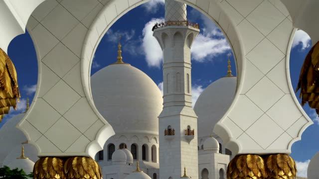 bae abu dabi şeyh zayed beyaz camii - abu dhabi stok videoları ve detay görüntü çekimi