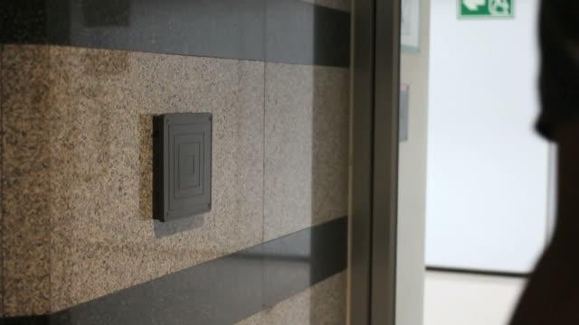 Access in door with card
