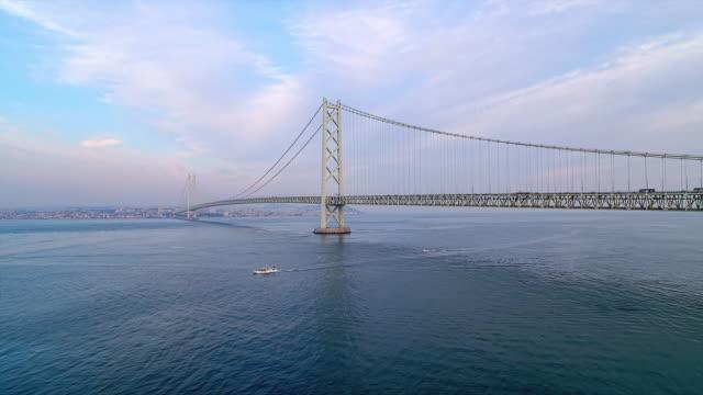 Aerial Ascending Akashi Kaikyo Bridge Seen From Awaji Island Video