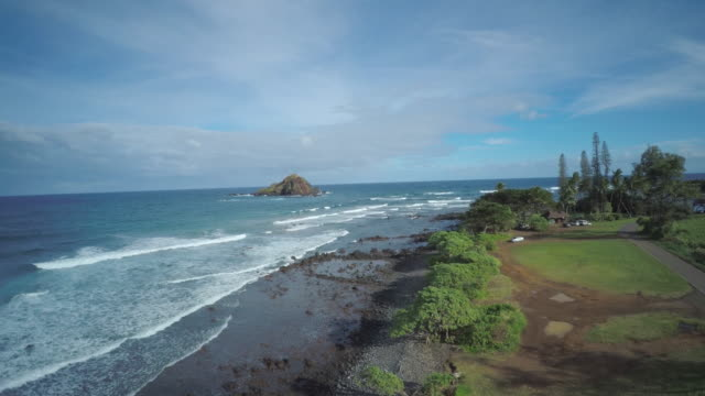 4K Aerial Drone Maui, Hawaii, Hana, Hawaiian Flag video