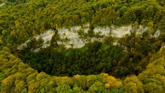 Aerial landscape view of Caucasus mountains