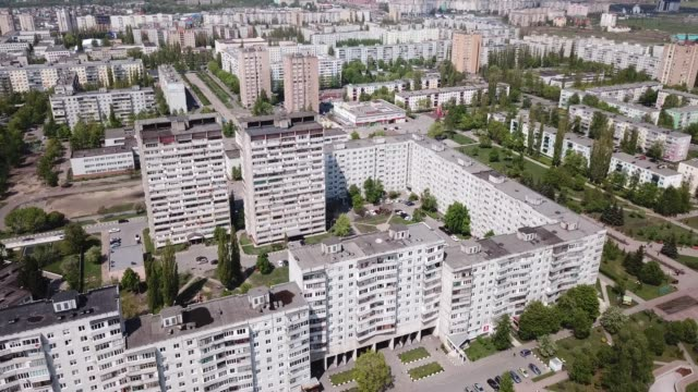 aerial panoramic view of stary oskol cityscape - элемент здания стоковые видео и кадры b-roll