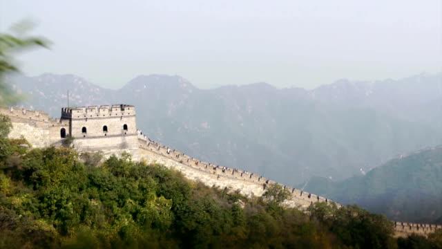 Aerial shot - Great Wall of China video