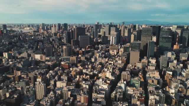 夜明けのシティ東京の空中ショット - ヘリコプター点の映像素材/bロール