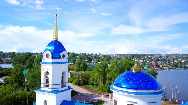 Aerial survey christian church. Russia Perm video