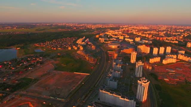 Aerial View. City landscape. Evening
