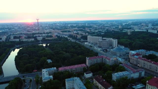 luftaufnahme, stadtbild von minsk - weißrussland stock-videos und b-roll-filmmaterial
