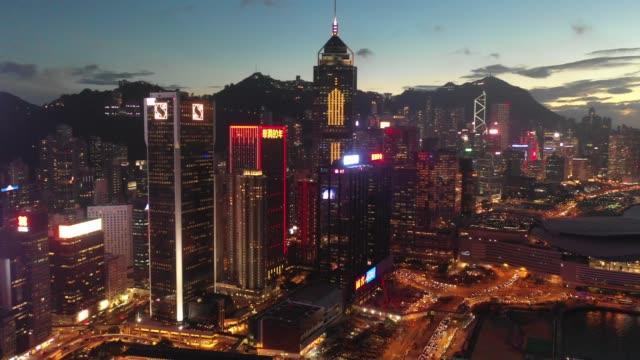 日没で香港市内の 4 k の空撮映像 - 香港点の映像素材/bロール