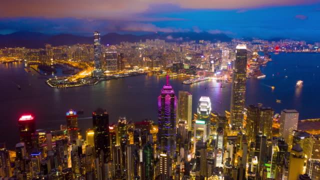 stockvideo's en b-roll-footage met aerial view hyper-lapse beelden van central district en het international finance centre (ifc building) in victoria harbour en waterfront hong kong - hongkong