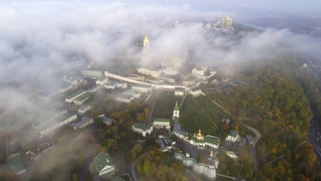 Aerial view Kiev-Pechersk Lavra in autumn, Kiev , Ukraine. video