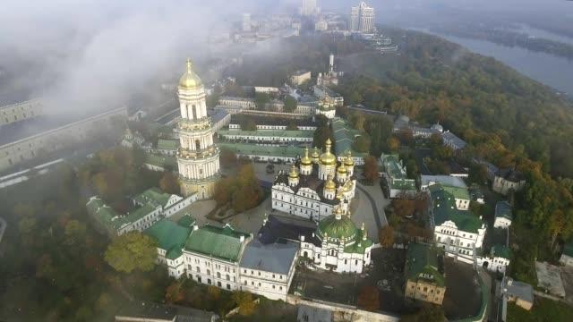 Aerial view Kiev-Pechersk Lavra in autumn, Kyiv-Pechersk Lavra on a hill on the banks of Dnipro river. Kiev , Ukraine. video