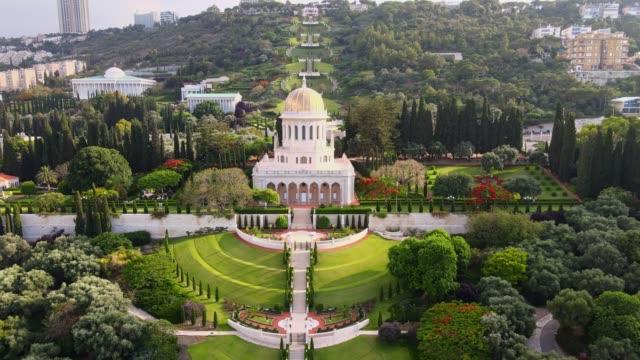 Aerial view of Bahai Garden and Bahai Temple in Haifa, Israel