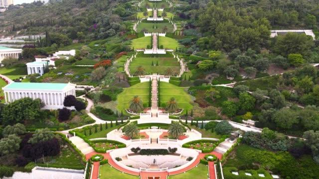 Aerial view of Bahai Garden in Haifa, Israel