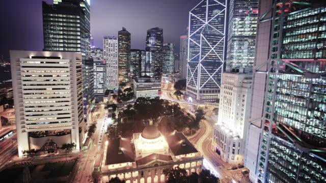aerial view of business downtown. hong kong - центральный район стоковые видео и кадры b-roll