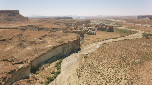 Aerial view of Canyon.