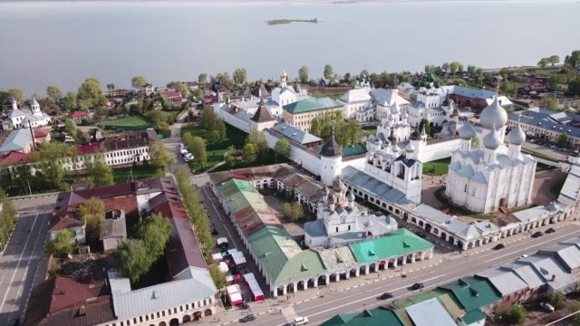 Aerial view of  city of Rostov-on-don