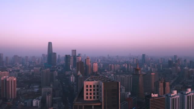 stockvideo's en b-roll-footage met luchtfoto van de stad - financieel district