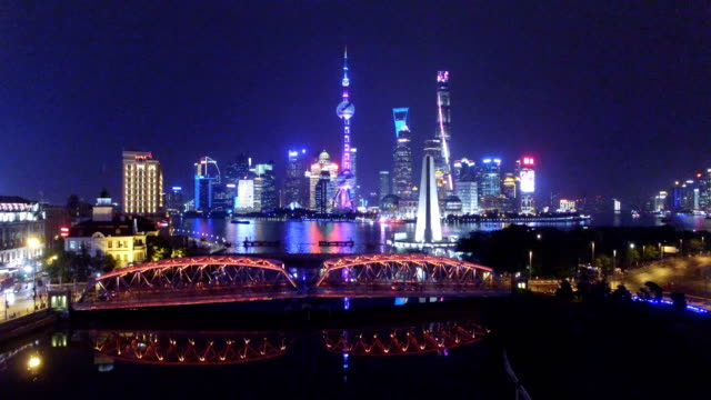 Aerial View of Downtown Shanghai  at night in China. Aerial View of Downtown Shanghai  at night in China. shanghai stock videos & royalty-free footage