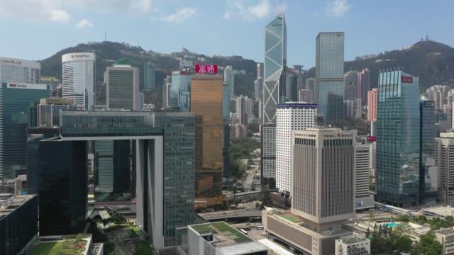aerial view of hong kong skyscraper - центральный район стоковые видео и кадры b-roll