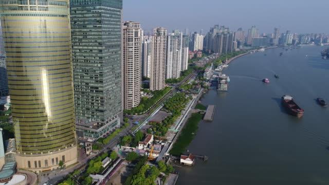 Aerial view of HuangPu river Shanghai video