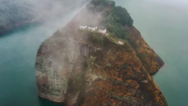 Aerial View Of Hunan Aerial View Of Hunan yin yang symbol stock videos & royalty-free footage