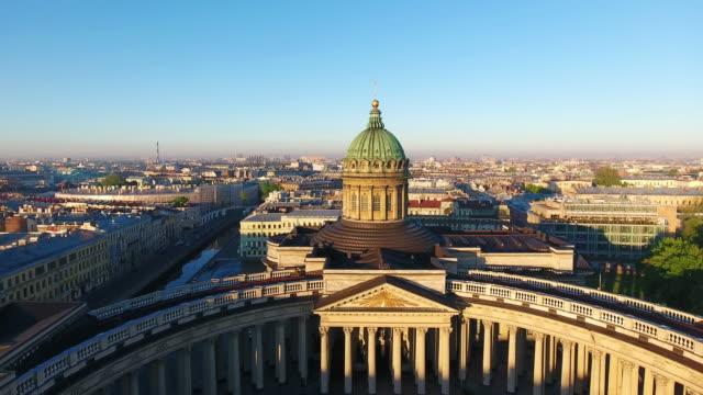 aerial view of kazansky cathedral in saint-petersburg - san pietroburgo russia video stock e b–roll