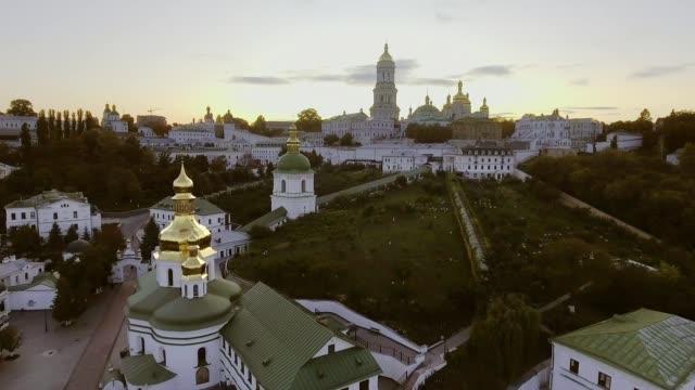 aerial view of Kiev-Pechersk Lavra, Kiev , Ukraine. video