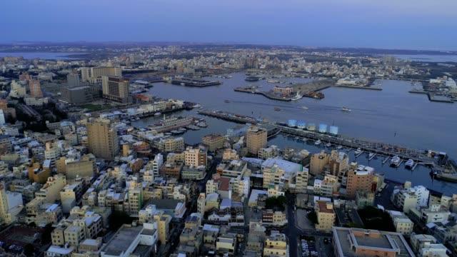 vídeos y material grabado en eventos de stock de vista aérea de magong ciudad en la isla de penghu. - estrecho